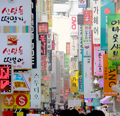 cultural tips for travel in Korea